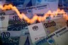Россияне задолжали банкам более 12 трлн рублей